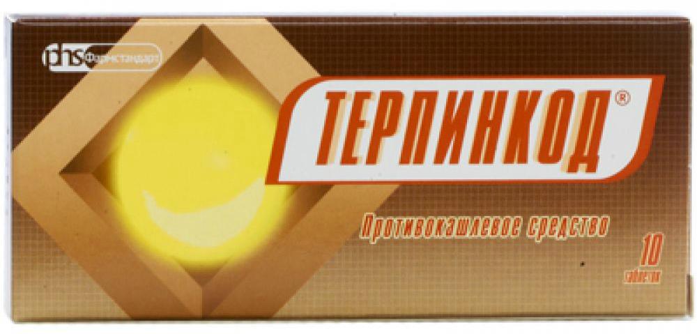 наркотик Терпинкод