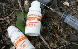Тропикамид наркотик